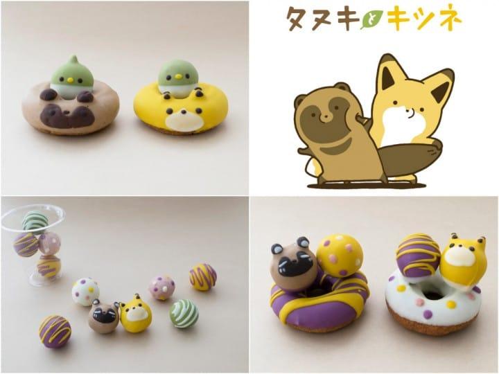 """萌到翻天! """"狸猫与狐狸""""超可爱甜甜圈限定开卖"""