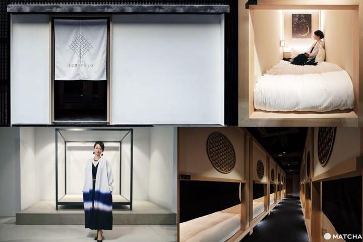【人形町】一人旅行两叠茶室|禅风胶囊旅馆HOTEL ZEN