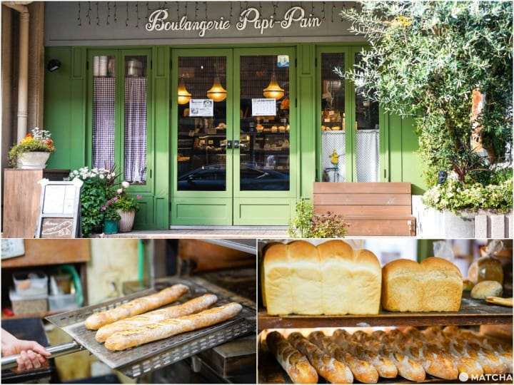 Boulangerie Papi-Pain: A Studio Ghibli-Like Bakery In Nagoya