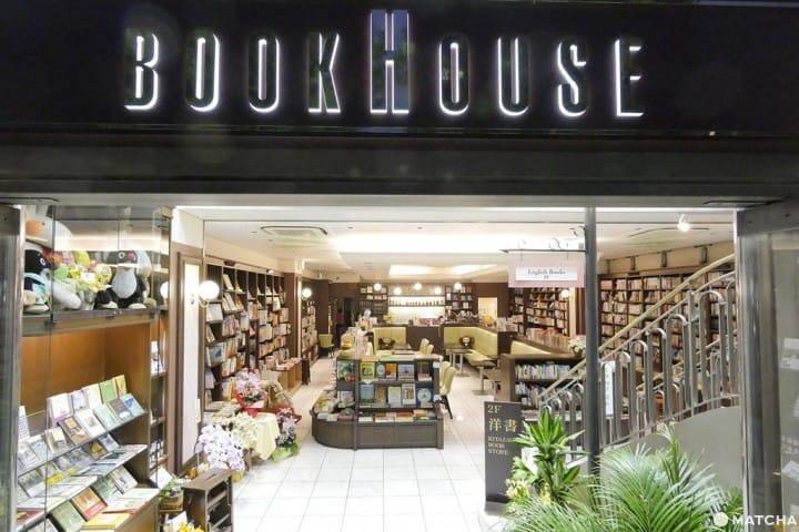 【神保町】大人比小孩还爱的绘本咖啡店-Book House Cafe