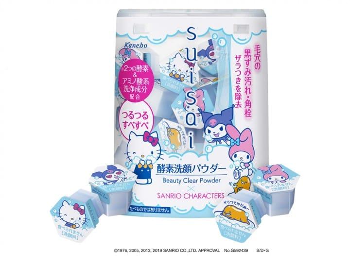 日本人氣藥妝「酵素洗顏粉」推可愛三麗鷗包裝