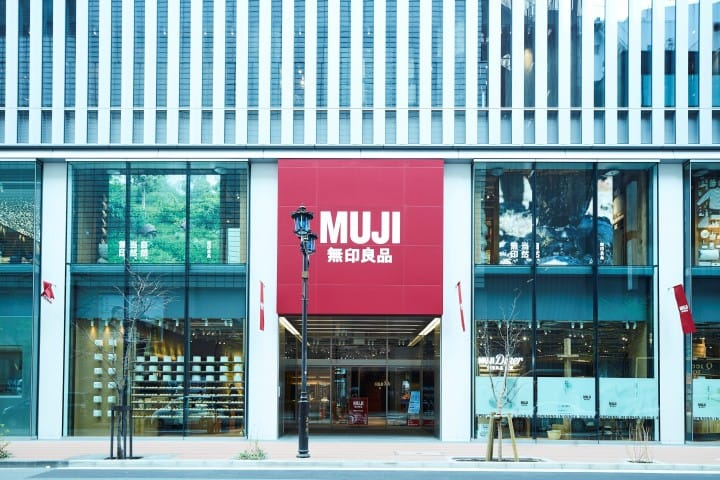 MUJI GINZA And MUJI HOTEL GINZA - Eat, Shop, And Stay In Central Tokyo