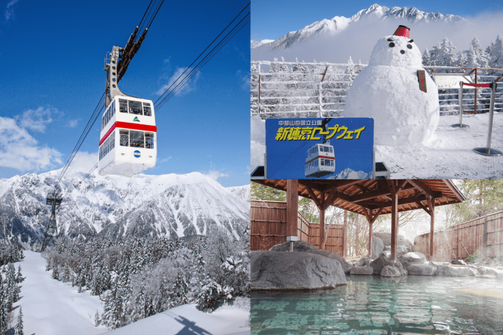 A Day Trip From Takayama: Take In The Japanese Alps From A Luxury Ropeway