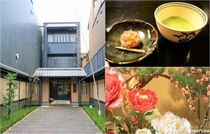 「京菓子資料館」——和菓子の歴史を知り、味わう旅