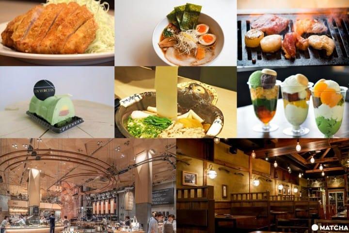 【东京美食】分门别类的吃货笔记30选|成全你吃货的梦想!