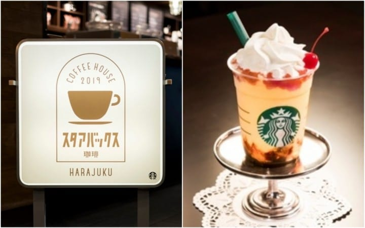 Pudding A La Mode Frappuccino At The Starbucks COFFEE HOUSE