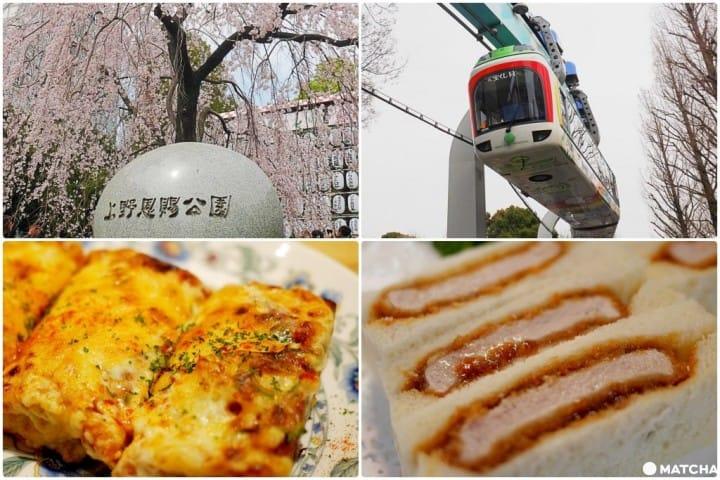 """【东京】在不断更新的都市中探索""""元祖""""的足迹"""
