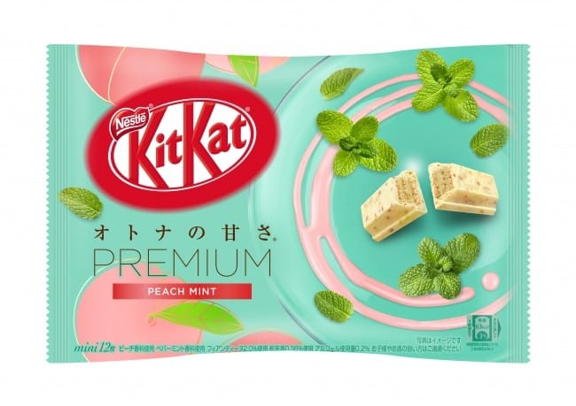 KitKat Mint, Peach Mint, And Don Quijote Limited Mint Yogurt