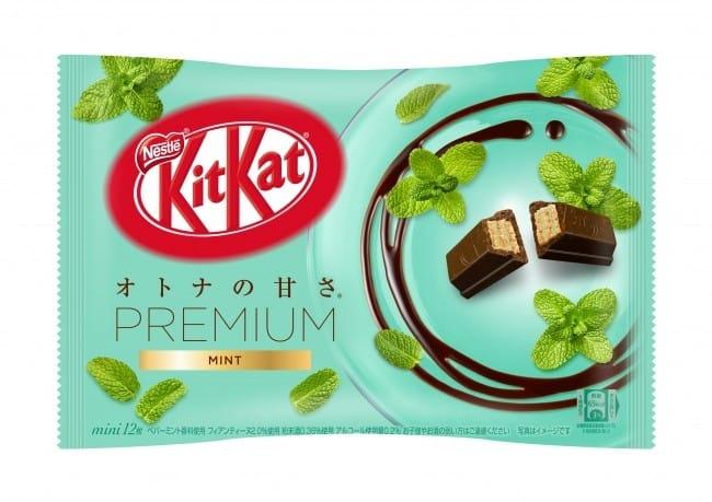 Kitkat Mint Peach Mint And Don Quijote Limited Mint Yogurt Matcha Japan Travel Web Magazine