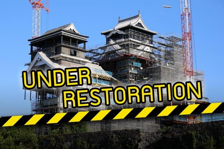 旅行前に確認!改修工事中の日本の観光地