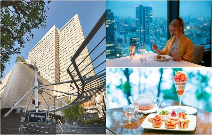 Hotel Metropolitan Tokyo Ikebukuro - Shopping And Leisure At Your Fingertips!