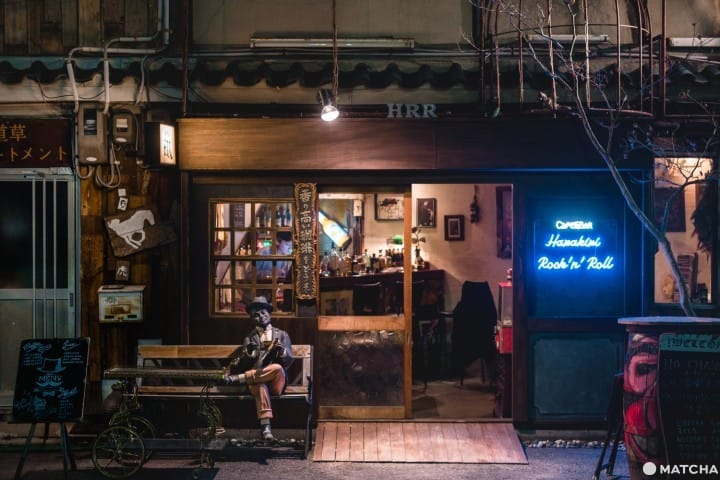 ร้านเหล้าเคล้าดนตรีที่ Cafe & bar HRR ในนัมบะ โอซาก้า (Namba, Osaka)