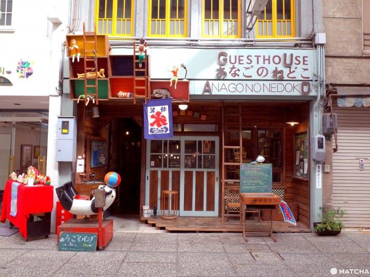 【廣島】探尋尾道小路中的新生老房住宿「鰻魚之家」與周邊景點