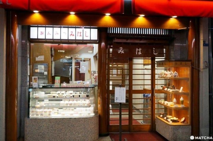 【上野】打破你對日式點心甜膩的印象!餡蜜專賣店「三橋」