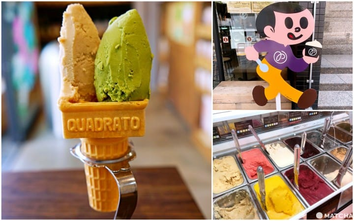 Premarche Gelateria Nakameguro - 40 Flavors Of Delicious Frozen Treats
