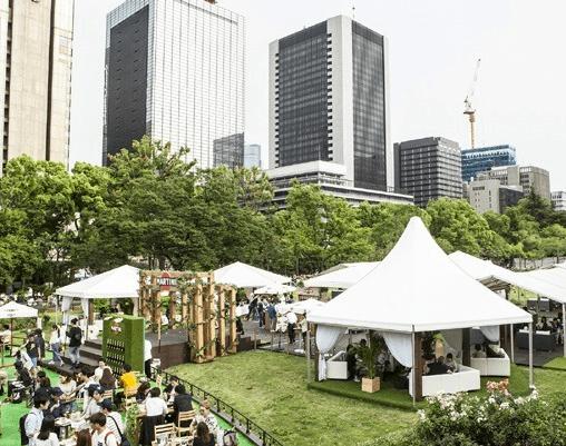 Hibiya Beer Garden
