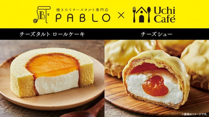 LAWSON Uchi Café And PABLO Cheese Tart Special Collaboration Treats