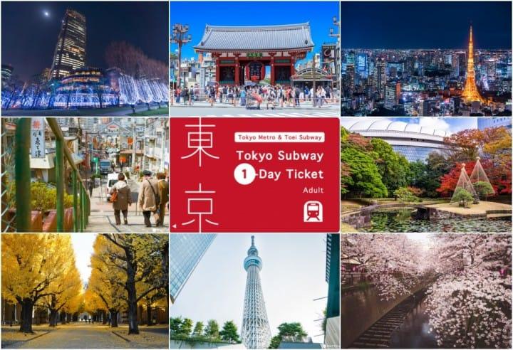東京地鐵懶人包!東京Metro地鐵9條路線推薦景點+交通票券與優惠折扣