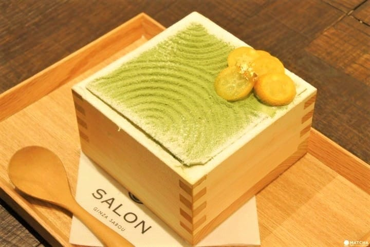 Enjoy Tasteful Matcha Parfaits At Salon Ginza Sabou
