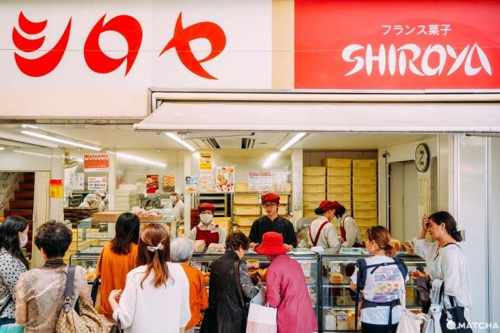 福岡北九州市小倉麵包-SHIROYA(シロヤ)