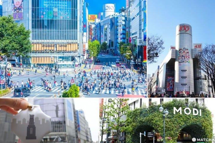 【涩谷购物】没有其他目的!就是买买买的涩谷shopping地图