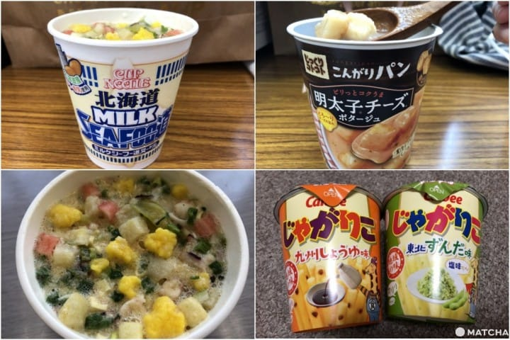 日本宵夜美食-杯麵湯杯calbee