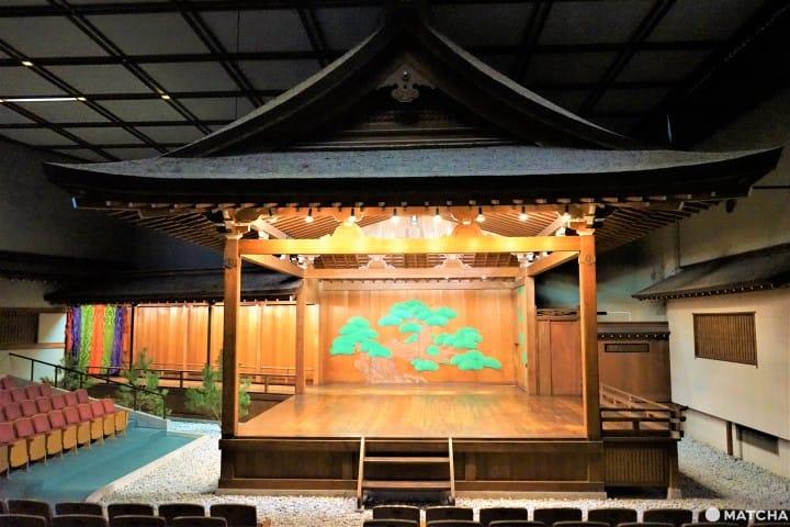 Kanazawa National Noh Theater