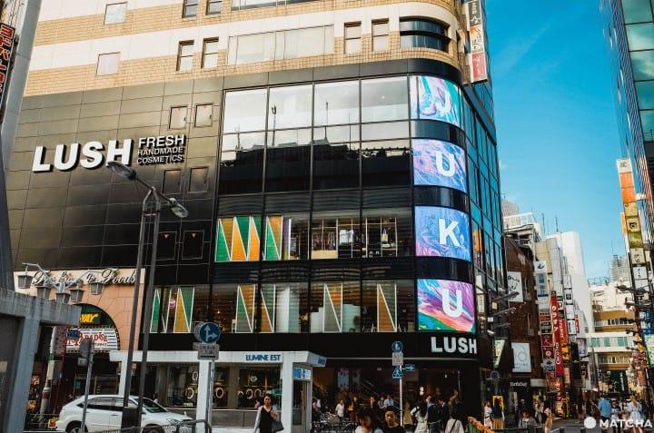 LUSH 新宿店