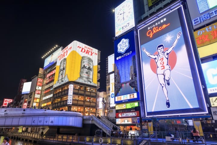 A 2-Day Osaka Trip Itinerary - Things To See, Experience, And Eat