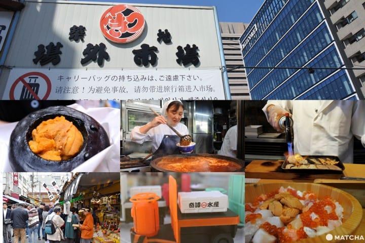【2019年】搬家后的筑地市场照样美味?实访10家人气美食