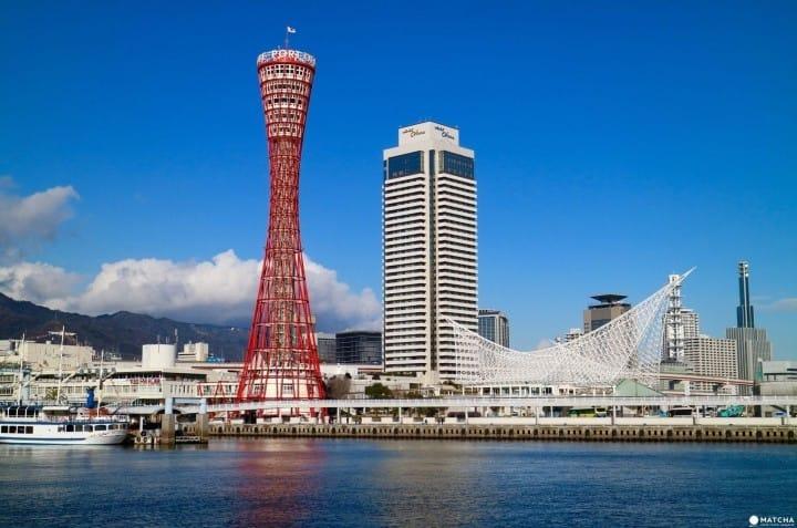 Kobe travel