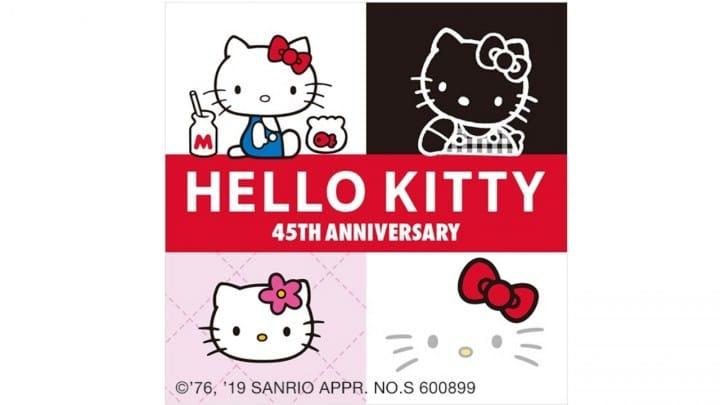 UNIQLO HELLO KITTY 45th Anniversary T-Shirts