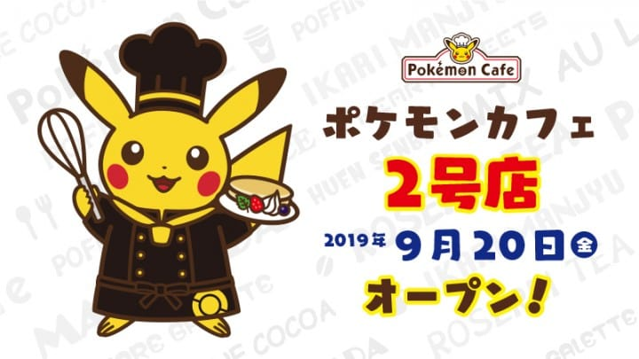 Pokemon Center DX And Cafe To Open In Osaka