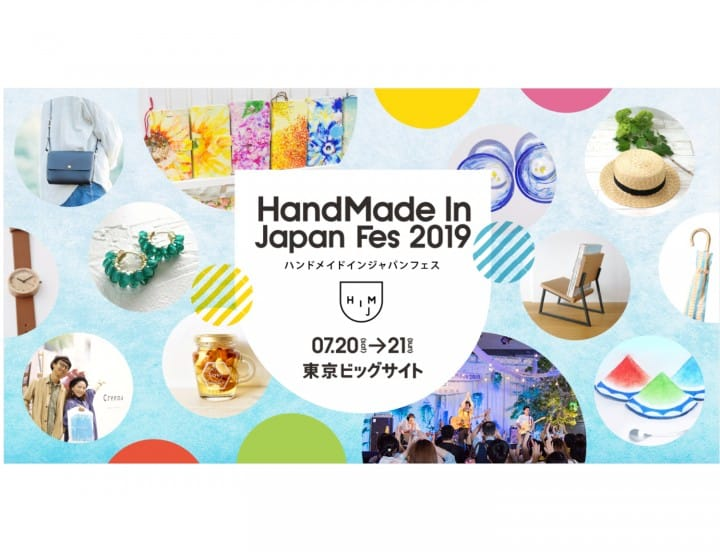 HandMade In Japan Fes 2019 - Find One-Of-A-Kind Japanese Crafts!