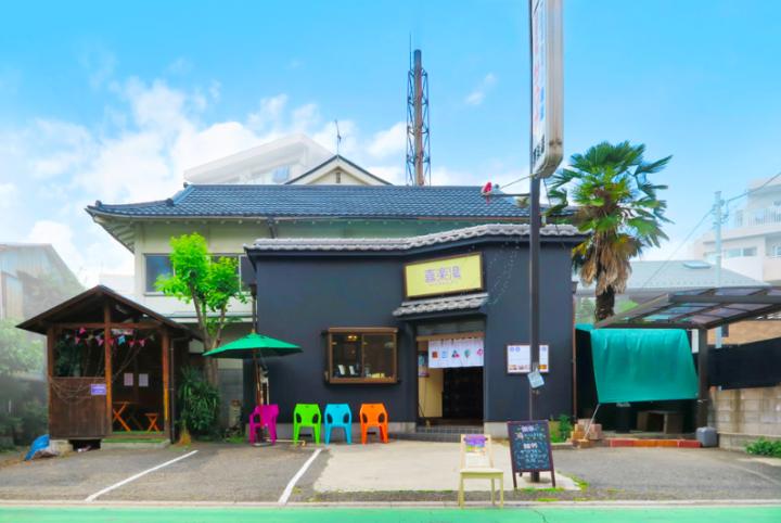 【埼玉】拼世界獎盃回來!貓咪顧店的年輕老錢湯「喜樂湯」