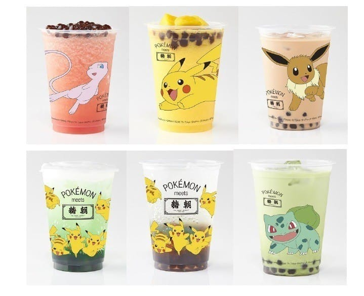 Pokemon Meets Touchou Tapioca Drinkbar Limited-Edition Bubble Teas