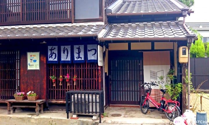 【名古屋】城市中少有的古民家Guesthouse「MADO」,來一場難忘的一期一會