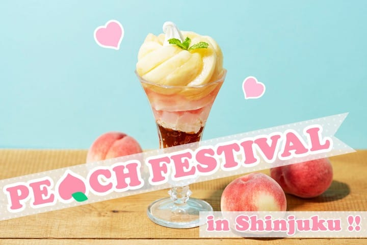 Delicious Fukushima Peaches! Visit A Special Seasonal Fair In Shinjuku