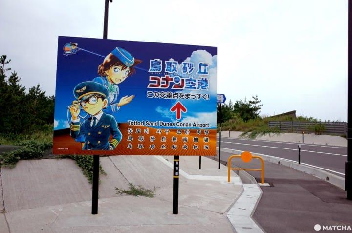 【鳥取】從岡山出發找柯南!「鳥取砂丘」周邊景點一日輕旅行