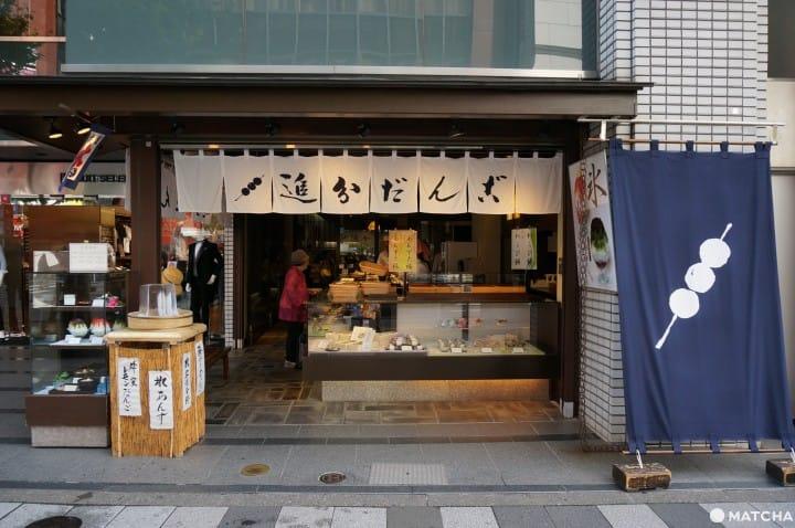 【新宿美食】去新宿御苑散策前必買!飄香70多年的烤糰子老店「追分糰子本舗」