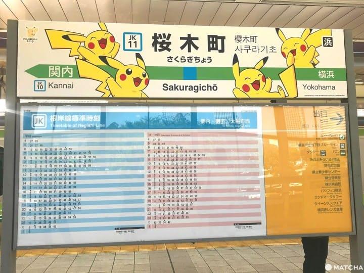 Pikachu At Sakuragicho And Minato Mirai Station - Gates Say Pika Pika
