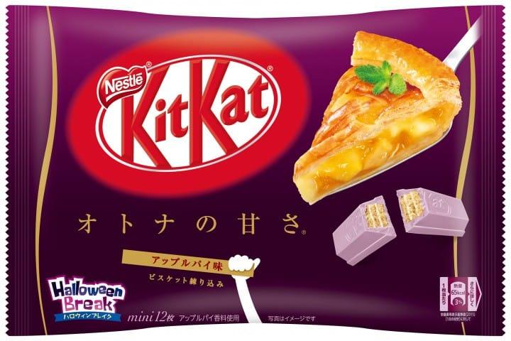 Chestnut, Sweet Potato and Apple Pie Flavored KitKat Autumn Release