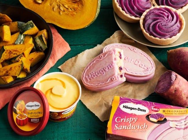 Häagen-Dazs Matcha Pie, Rich Pumpkin, And Purple Sweet Potato Ice Cream