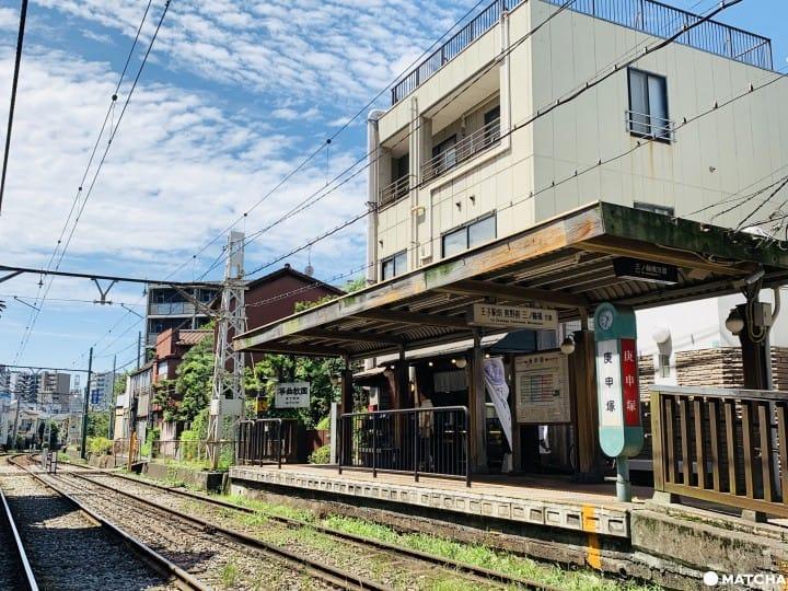 【荒川线】叮叮电车月台上的怀旧老滋味 甘味处一福亭