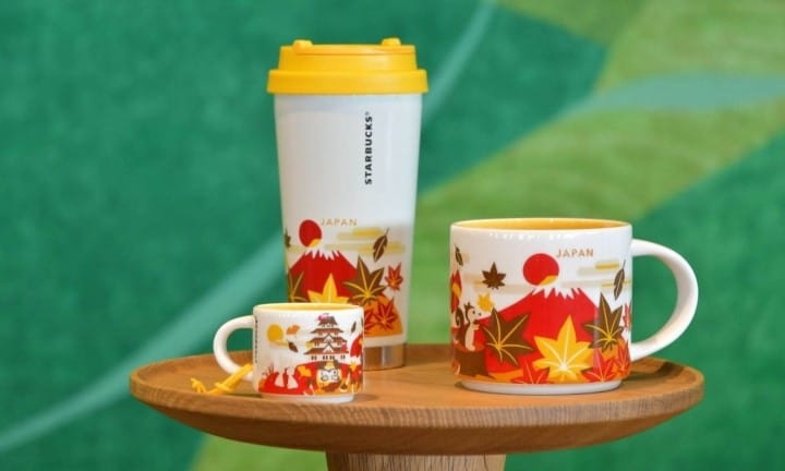 Starbucks Autumn Cups And Tumbler Featuring Japanese Maple Design