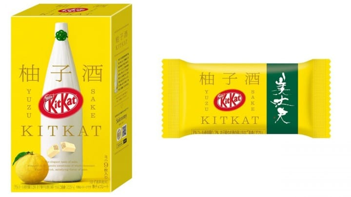 KITKAT Mini Yuzu-shu Bijofu - A New Flavor Experience With Yuzu Liqueur
