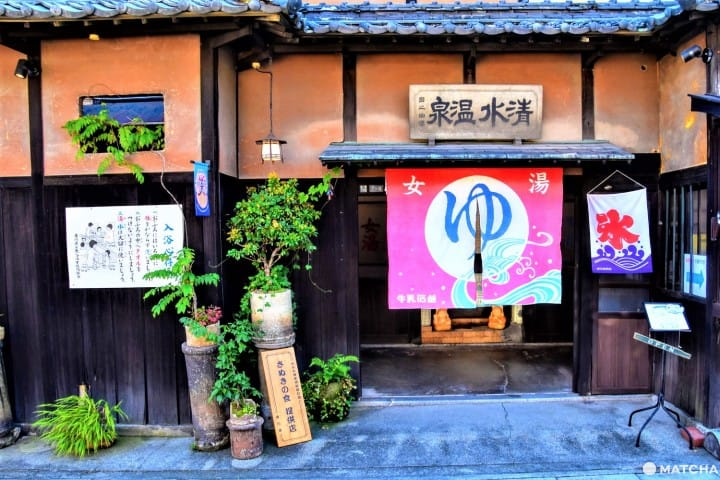 Geijutsu Kissa Shimizu Onsen - Enjoy Art And Tasty Cuisine At A Renovated Cafe