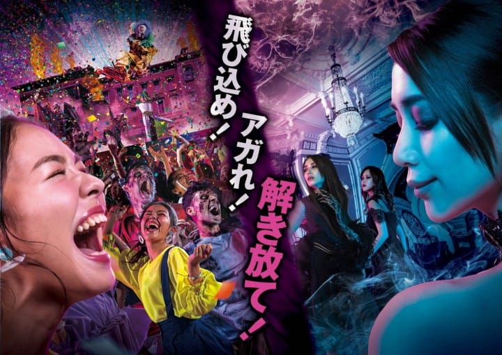 Universal Studios Japan Surprise Halloween - Three Parties In One