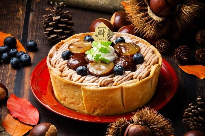PABLO Chestnut And Sweet Potato Cheese Tarts - The Taste Of Autumn
