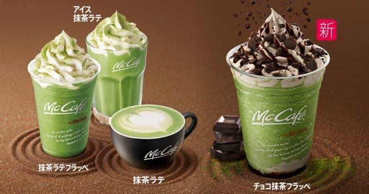 อุจิมัทฉะกรีนที เครื่องดื่มชาเขียวจาก McCafe by Barista